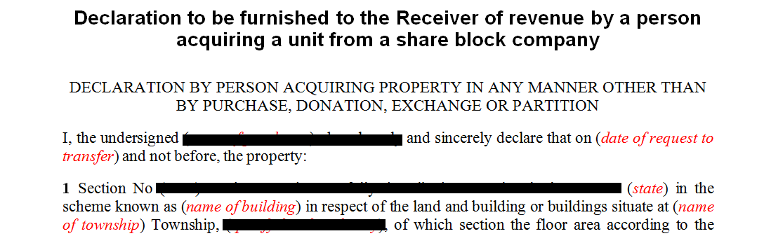 Declaration by the person receiving the unit from a share block company to the receiver of revenue